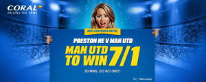 Coral Enhanced Offer Man Utd vs Preston Featured Image