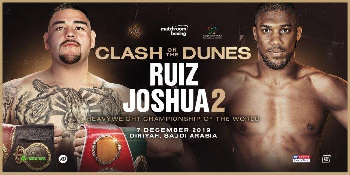 Ruiz vs Joshua Rematch Poster